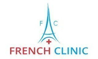 Французская клиника French Clinic