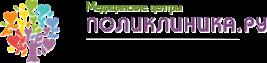 Поликлиника.ру м. Смоленская